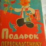 Nostalgie - Ярмарка Мастеров - ручная работа, handmade