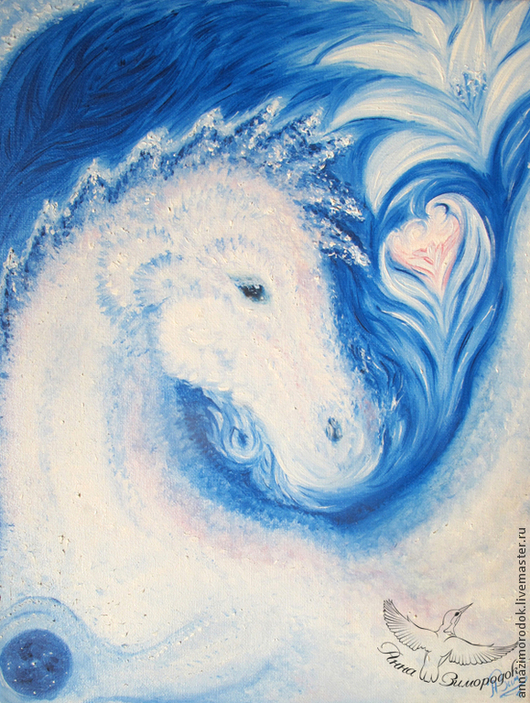 Фэнтези ручной работы. Ярмарка Мастеров - ручная работа. Купить Картина в детскую комнату Звездный Ребёнок Принт голубой лошадь дракон. Handmade.