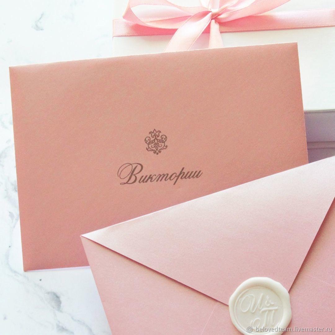 конверты для пригласительных открыток даже