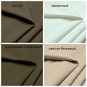 handmade. Livemaster - original item Fabrics:COTTON TWILL STRETCH THICK - ITALY4 COLORS. Handmade.
