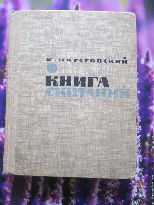 Винтажные книги, журналы. Раритетные книги для винтажа. GorodokDenz. Ярмарка Мастеров.