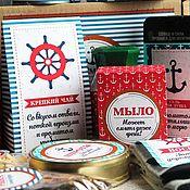 Сувениры и подарки handmade. Livemaster - original item Navy gift set. Handmade.