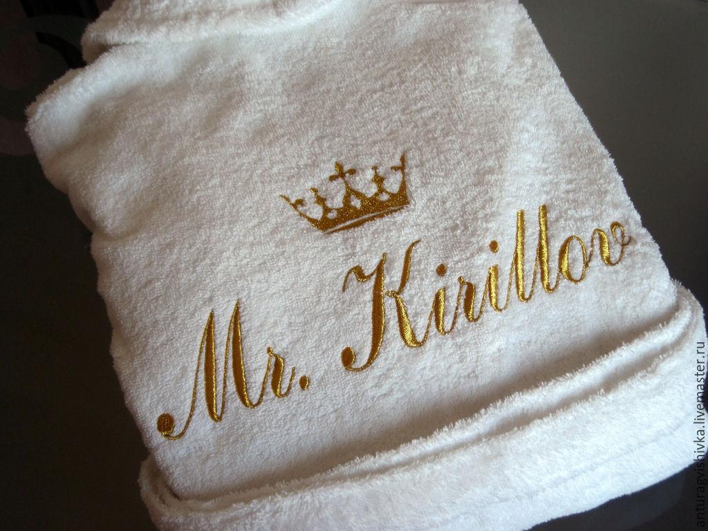 Купить мужской махровый халат с вышивкой
