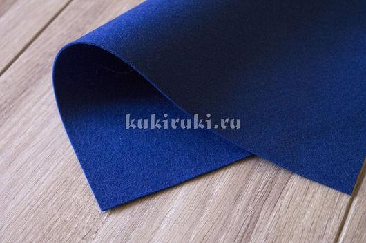 Валяние ручной работы. Ярмарка Мастеров - ручная работа. Купить Синий мягкий корейский фетр. Handmade. Фетр, фетр для творчества