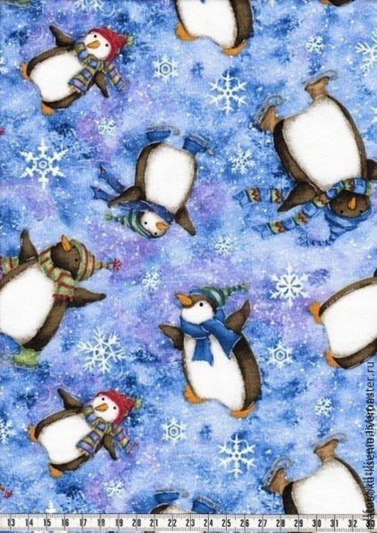 """Шитье ручной работы. Ярмарка Мастеров - ручная работа. Купить Новогодняя ткань """"Пингвины"""" для тильды, пэчворка. Handmade. Ткань для Тильды"""