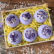 Косметика ручной работы handmade. Livemaster - original item Bombs-bowls with praline and pearls Lavender set. Handmade.