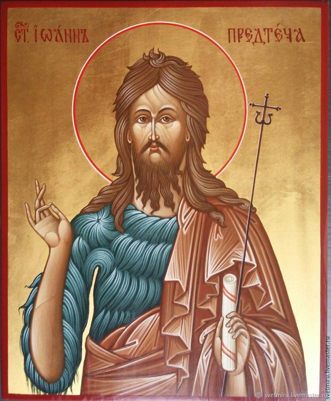 Картинки иконы иоанна предтечи