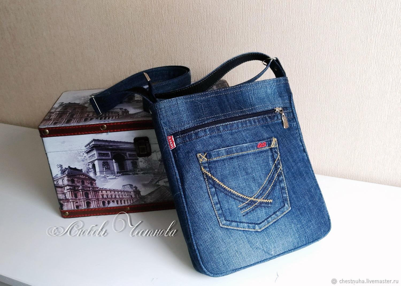 f41b538f8ead Мужские сумки ручной работы. Ярмарка Мастеров - ручная работа. Купить Сумка  джинсовая мужская Casual_2 ...