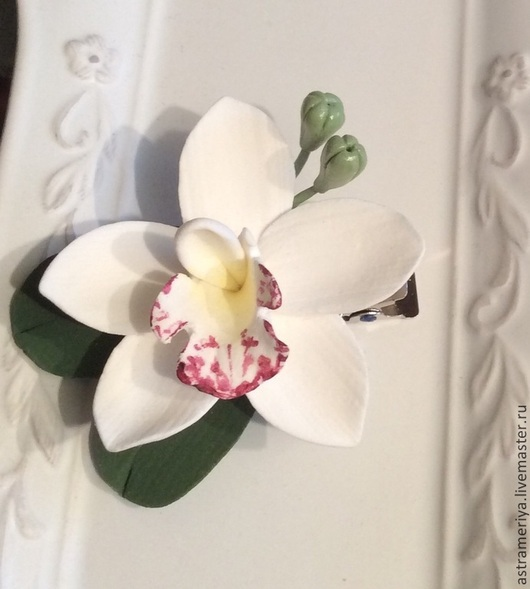 Свадебные украшения ручной работы. Ярмарка Мастеров - ручная работа. Купить Заколка Орхидея. Handmade. Белый, подарок женщине
