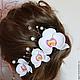 """Свадебные аксессуары ручной работы. Шпильки для волос""""Brilliant orchid.."""". Полина Драгун (Dragyn). Интернет-магазин Ярмарка Мастеров. Блестящий"""