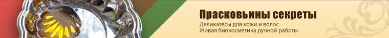 Марина Семенько