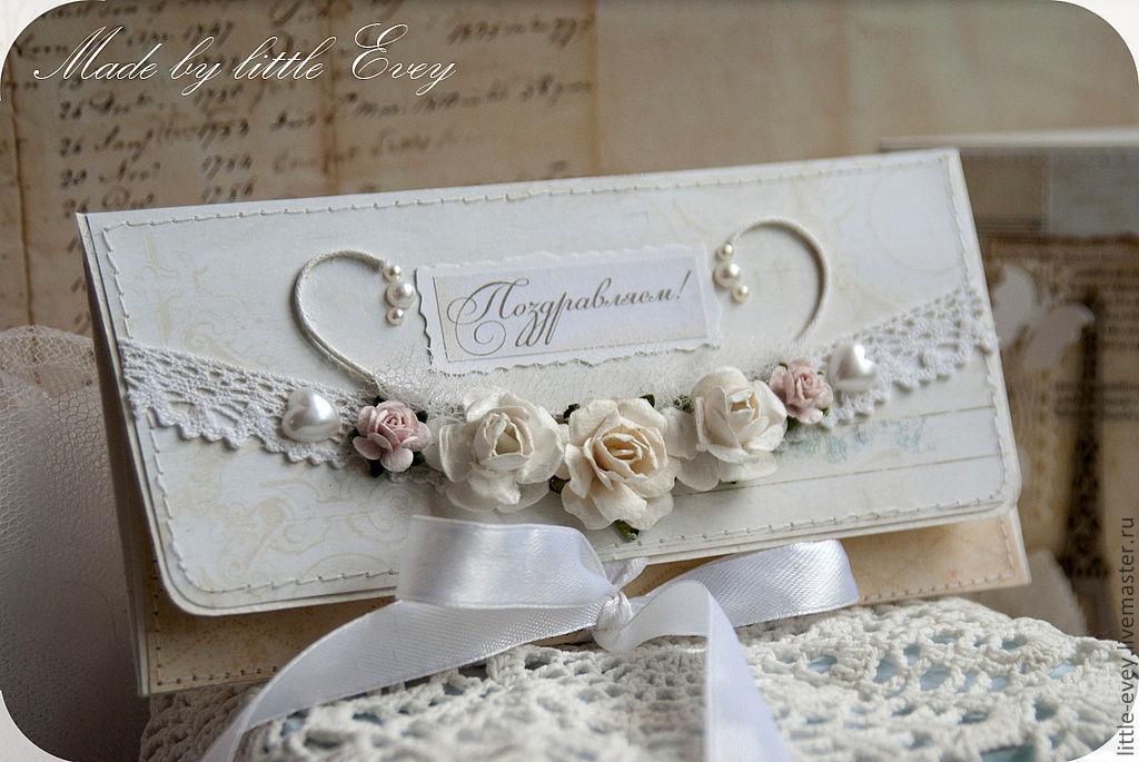 Открытки конверты с днём свадьбы своими руками 75