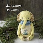 Мягкие игрушки ручной работы. Ярмарка Мастеров - ручная работа Выкройка слоника. Handmade.
