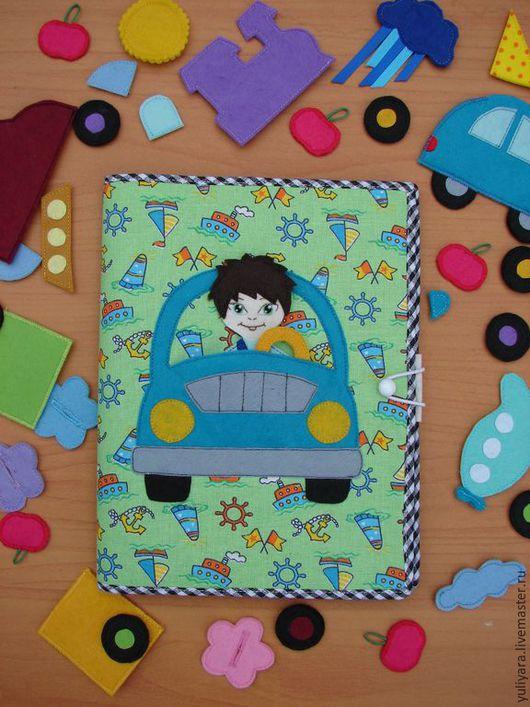 """Развивающие игрушки ручной работы. Ярмарка Мастеров - ручная работа. Купить Развивающая книжка """"Путешествие"""". Handmade. Разноцветный, для детей, хлопок"""