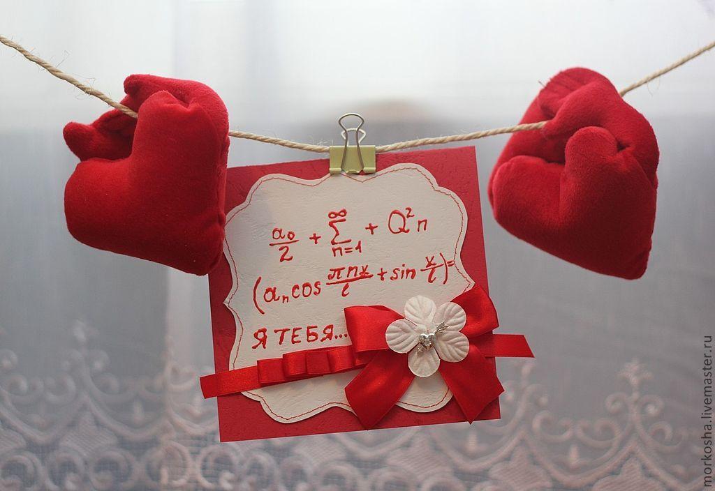 Оригинальная открытка признание в любви