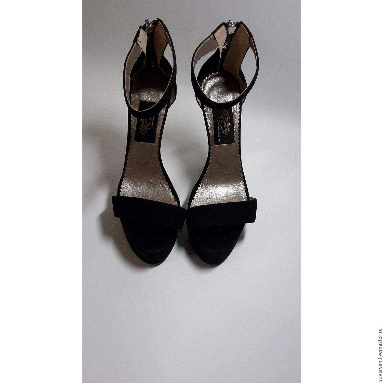 Обувь Валерия Купить В Интернет Магазине
