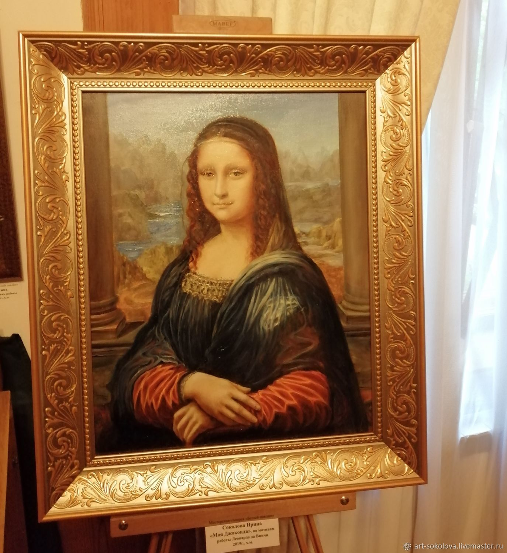 My Mona Lisa. Based on Leonardo da Vinci's Gioconda, Pictures, St. Petersburg,  Фото №1