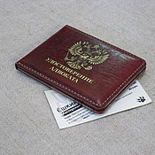 Канцелярские товары handmade. Livemaster - original item Cover of the lawyer`s certificate. Personal, with a personal inscription.. Handmade.