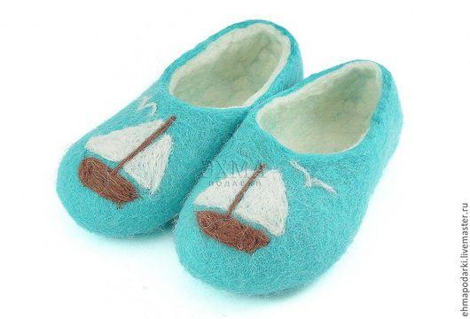 Обувь ручной работы. Ярмарка Мастеров - ручная работа. Купить Детские войлочные тапочки Кораблики. Handmade. Войлочные тапочки