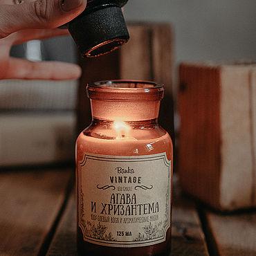 Для дома и интерьера ручной работы. Ярмарка Мастеров - ручная работа Ароматическая свеча из соевого воска в темной аптекарской банке. Handmade.