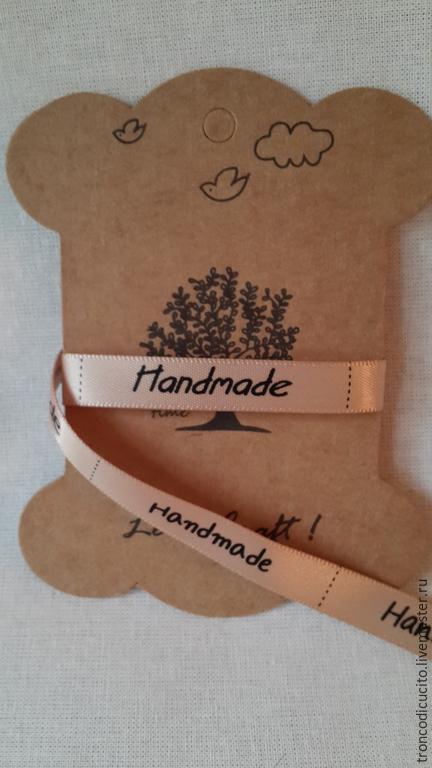 Упаковка ручной работы. Ярмарка Мастеров - ручная работа. Купить Бирка тканевая hand  made (этикетка, нашивка,ярлычок, лента атласная). Handmade.