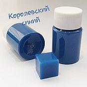 Epoxy resin handmade. Livemaster - original item pigment paste. Color Royal blue.. Handmade.
