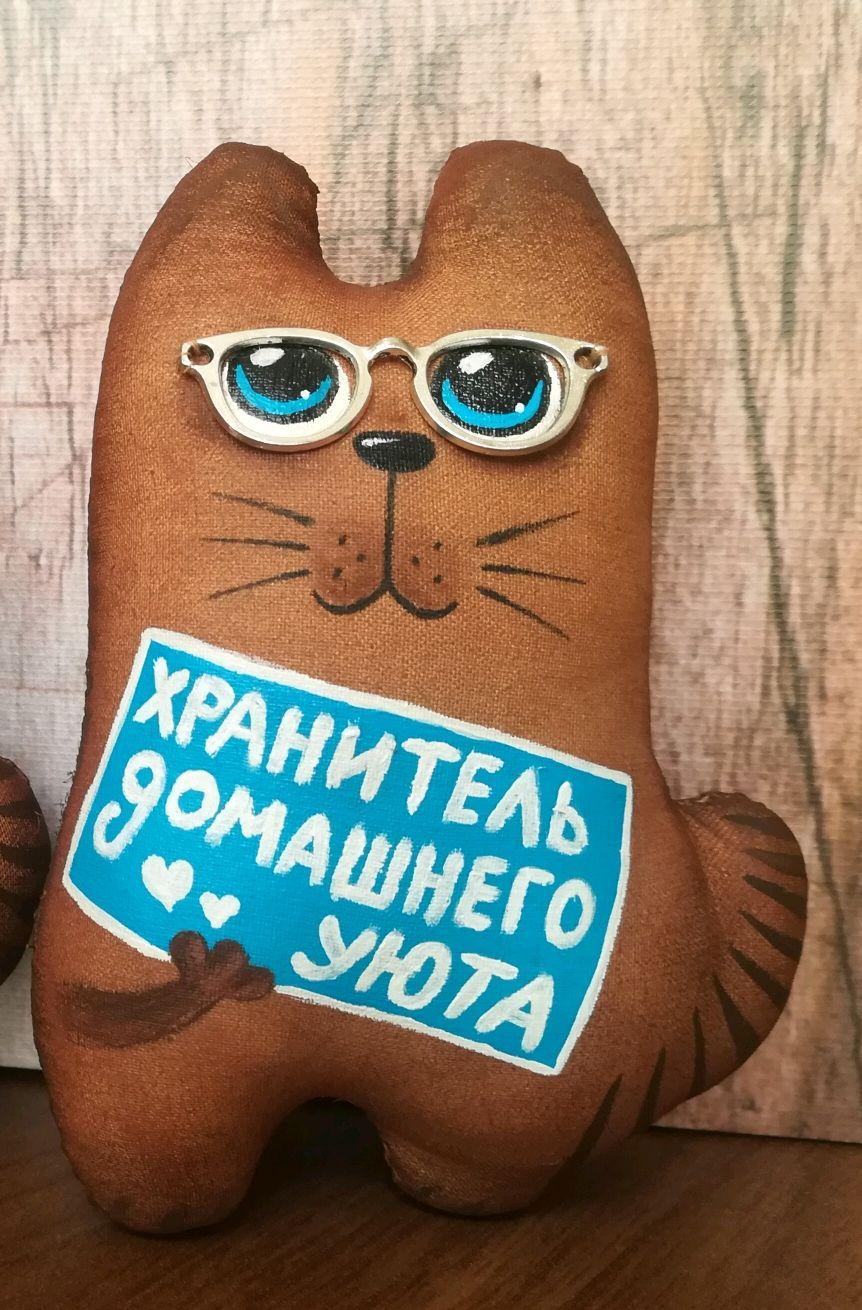 https://cs1.livemaster.ru/storage/56/d1/2dffa14ecd0f1465bbcea8bc5eo9--kukly-i-igrushki-kot-hranitel-domashnego-uyuta.jpg