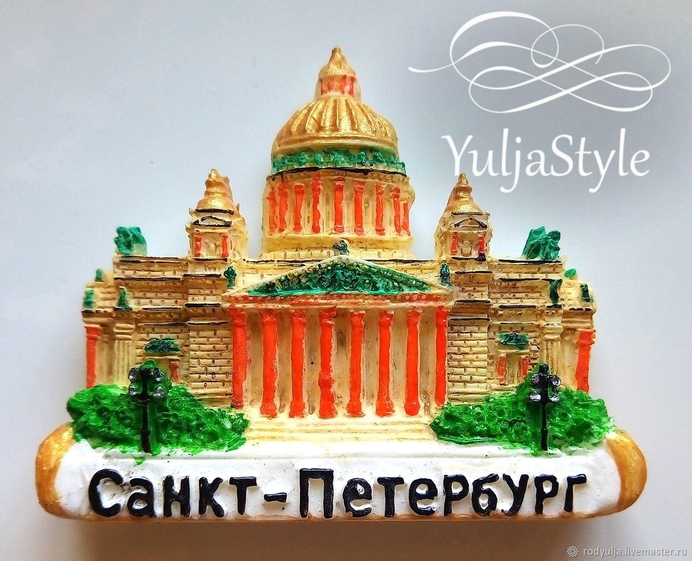 Магнит Исаакиевский собор, Магниты, Санкт-Петербург,  Фото №1