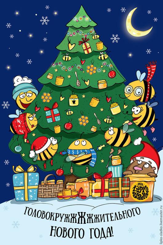 Открытки к Новому году ручной работы. Ярмарка Мастеров - ручная работа. Купить Открытка новогодняя Пчелы. Handmade.