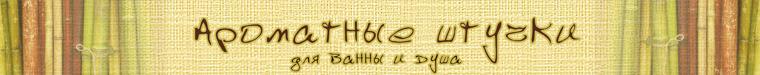 Катерина (мыло ручной работы)