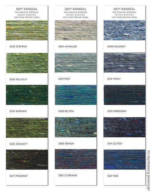 Вязание ручной работы. Ярмарка Мастеров - ручная работа. Купить Меринос Твид (Soft Donegal Tweed) -100% меринос. Handmade.