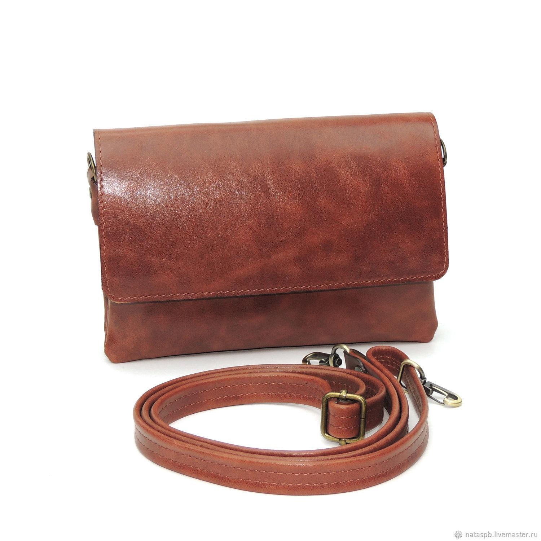 c182581bc535 Женские сумки ручной работы. Ярмарка Мастеров - ручная работа. Купить Сумка  кожаная женская коричневая ...