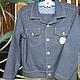 Одежда для мальчиков, ручной работы. Куртка-ковбойка. 'Нежный возраст'. Ярмарка Мастеров. Школьник, мальчику, длинный рукав