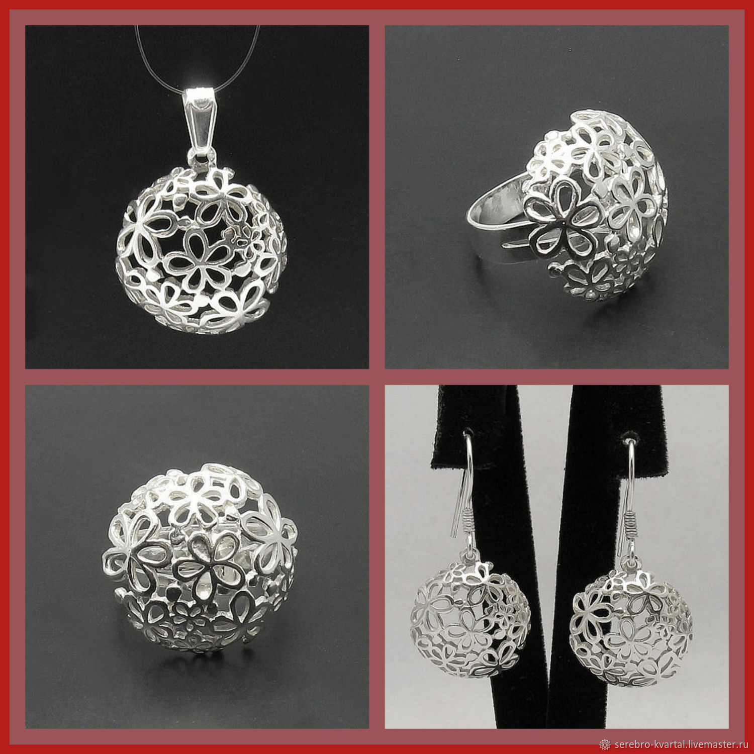 Set openwork. Floral Ring. Floral earrings and pendant, Jewelry Sets, Turin,  Фото №1
