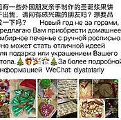 Дизайн и реклама ручной работы. Ярмарка Мастеров - ручная работа Размещение работы в группе WeChat. Handmade.