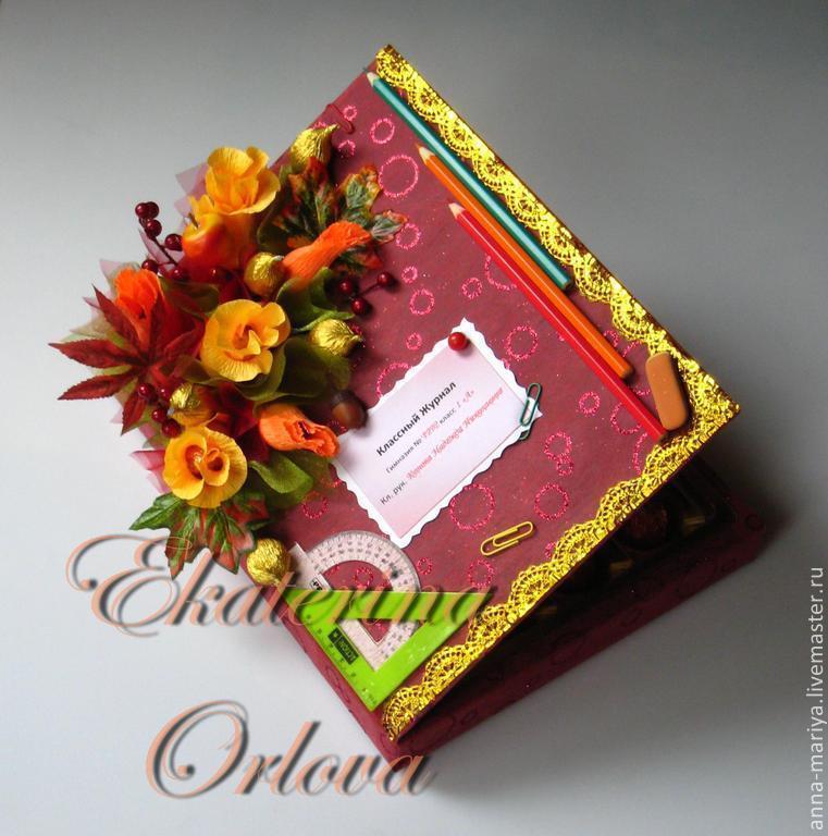 Школьный журнал из конфет своими руками фото