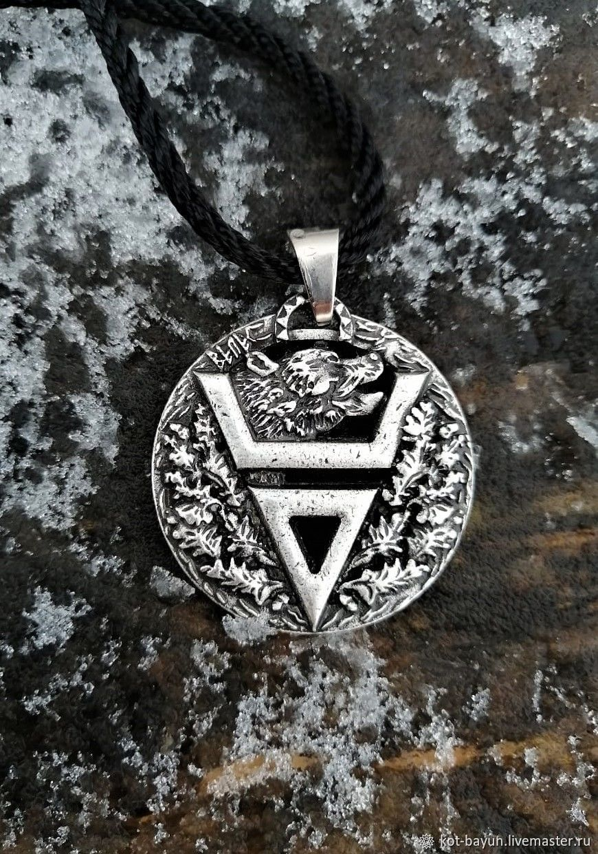 Pendant amulet Veles Bear silver 925, Pendants, Moscow,  Фото №1