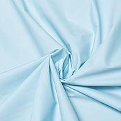 Материалы для творчества ручной работы. Ярмарка Мастеров - ручная работа Плащевая,курточная ткань MONCLERбледно-голубая. Handmade.