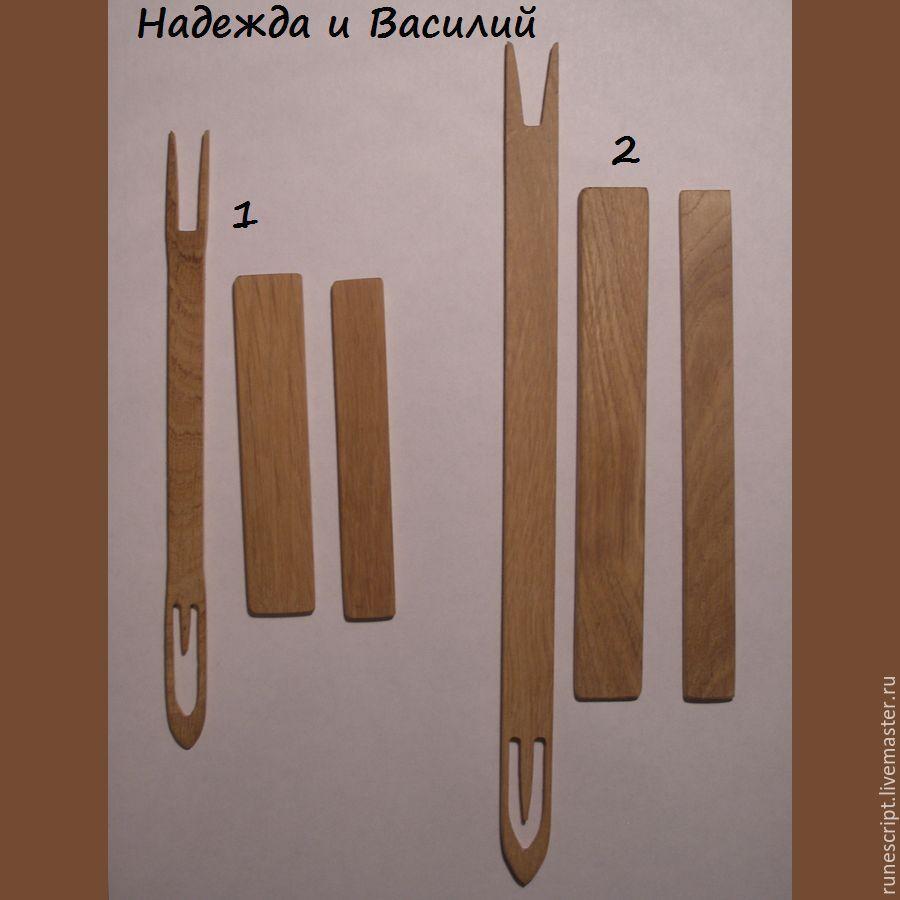Как сделать челнок для плетения