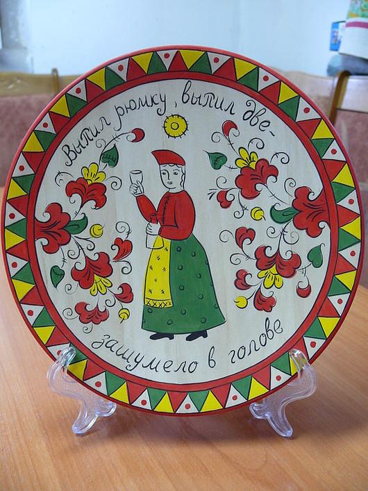 Декоративная посуда ручной работы. Ярмарка Мастеров - ручная работа. Купить Выпил рюмку,выпил две.... Handmade. Роспись