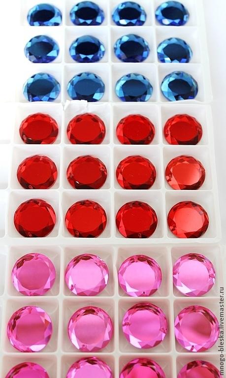 Для украшений ручной работы. Ярмарка Мастеров - ручная работа. Купить Стразы пришивные Зеркальце 3 цвета 20мм. Handmade.