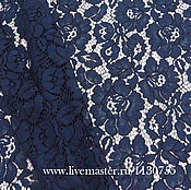 Ткань   кружевное полотно кордовое т.синее