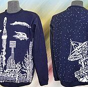 Одежда ручной работы. Ярмарка Мастеров - ручная работа Тату-свитер - КОСМОДРОМ (радиотелескоп). Handmade.