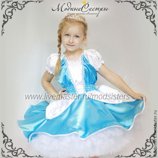 Dress 'Cinderella' Of Art.151, Carnival costumes for children, Nizhny Novgorod,  Фото №1