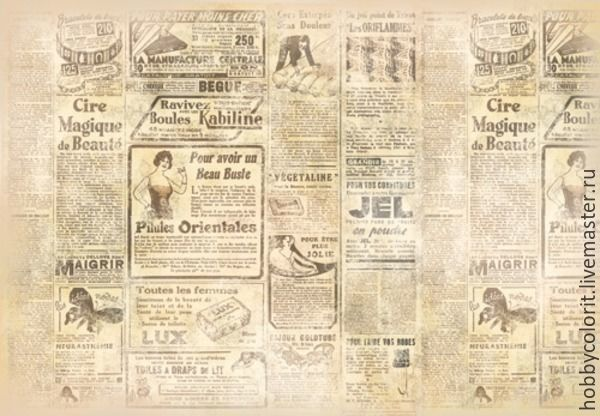 Картинки для декупажа старая газета