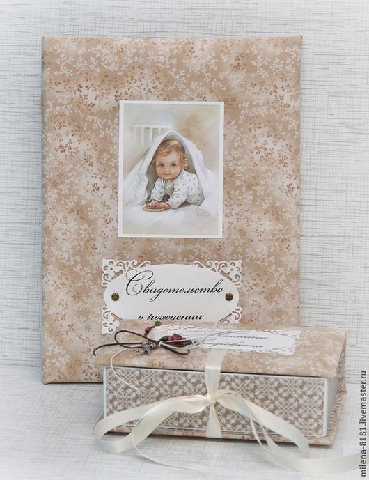 Подарки для новорожденных, ручной работы. Ярмарка Мастеров - ручная работа. Купить Подарочный набор для новорожденного. Handmade. Бежевый, кардсток
