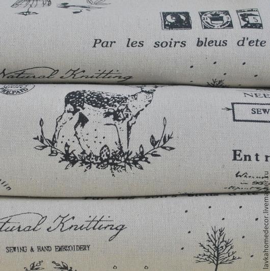 Лен натуральный Булонский лес 46х50см, 1870