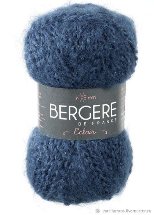 Кофты и свитера ручной работы. Ярмарка Мастеров - ручная работа. Купить Блестящая мохеровая пряжа Bergere de France Eclair. Handmade.