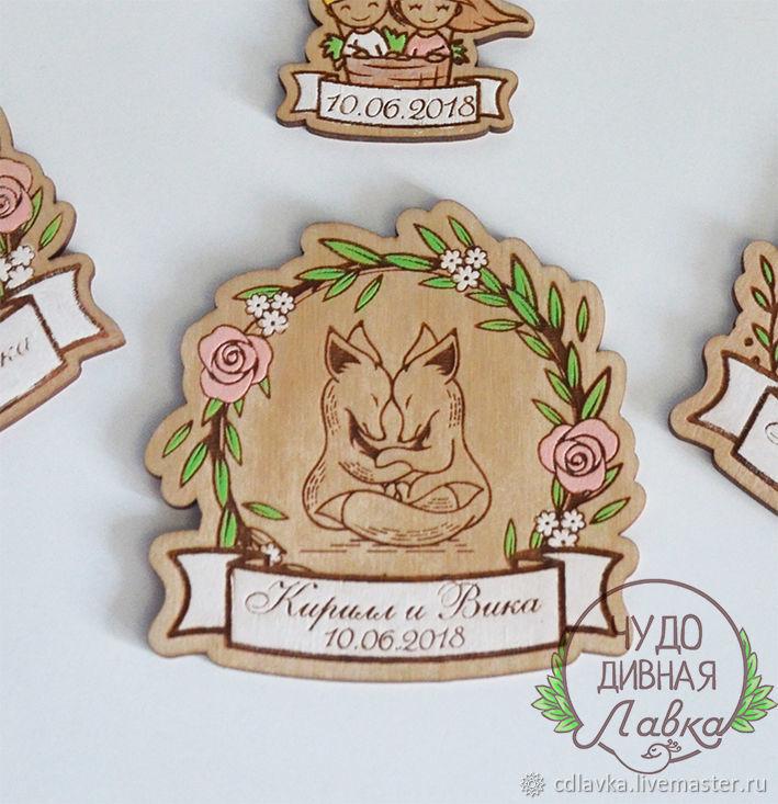 Свадебные магниты для гостей, Свадебные аксессуары, Москва, Фото №1