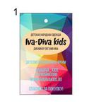 Детская нарядная одежда, аксессуары (ivadiva-kids) - Ярмарка Мастеров - ручная работа, handmade